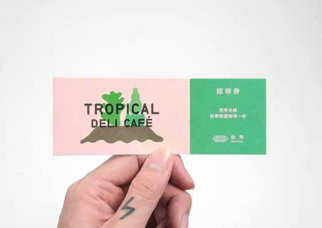 热带 Tropical Deli Café 咖啡馆9