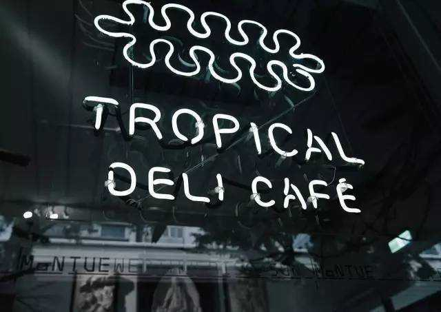 热带 Tropical Deli Café 咖啡馆17