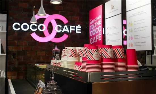COCO 咖啡店