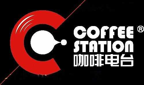 咖啡电台 COFFEE STATION
